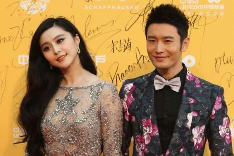 兩位中國一線明星的財富不僅引來監管部門的關注,也引發社會輿論的集中討論。(BBC中文網)