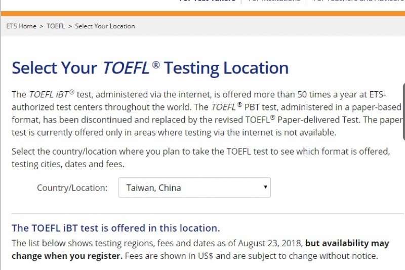 美國教育測驗服務社(ETS)最近更改官網上的「國家/地區」對台灣的名稱為「Taiwan,China(中國台灣)」,引起民眾抗議。(截自ETS網頁)