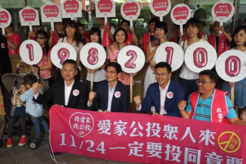 下一代幸福聯盟(幸福盟)今(28)日上午正式將198萬2100份「愛家公投」連署書送交中央選舉委員會。(下一代幸福聯盟提供)