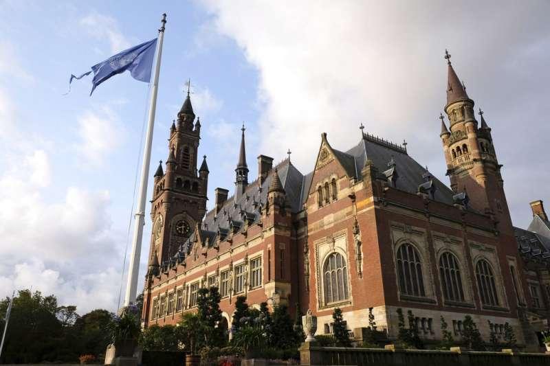 2018年8月27日,位於荷蘭海牙的國際法院,審理伊朗控告美國違反國際法,對伊朗祭出經濟制裁的訴訟。(美聯社)