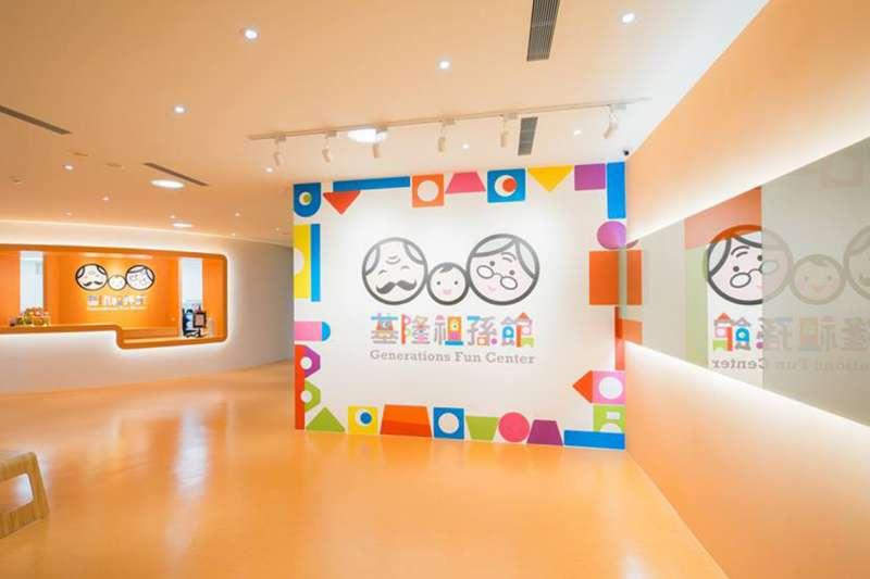 近500坪的空間規劃三大區域與一個料理教室,且隨處可見為長者設想、讓幼兒寓教於樂的貼心設計。(圖/基隆祖孫館提供)