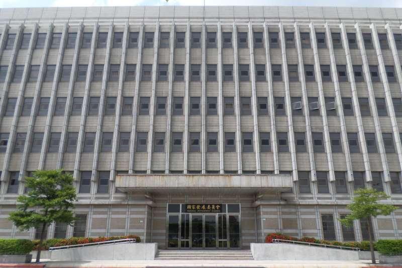 針對外商責任制放寬納入標準遭到勞動部打回票,國發會25日批評,將不利台灣與他國競逐人才、吸引投資。(資料照,取自Chongkian@wikipedia/CC BY-SA 4.0)
