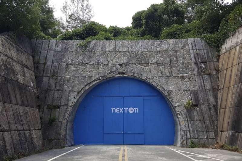 隧道過去是工業化象徵,如今成了高科技農業的秘密基地。