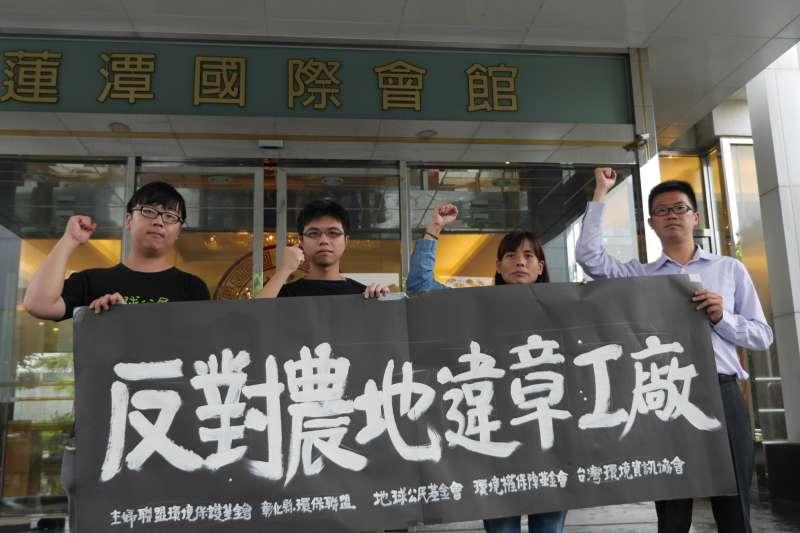 反對經濟部修惡工輔法,放任農地違章工廠。(地球公民基金會提供)