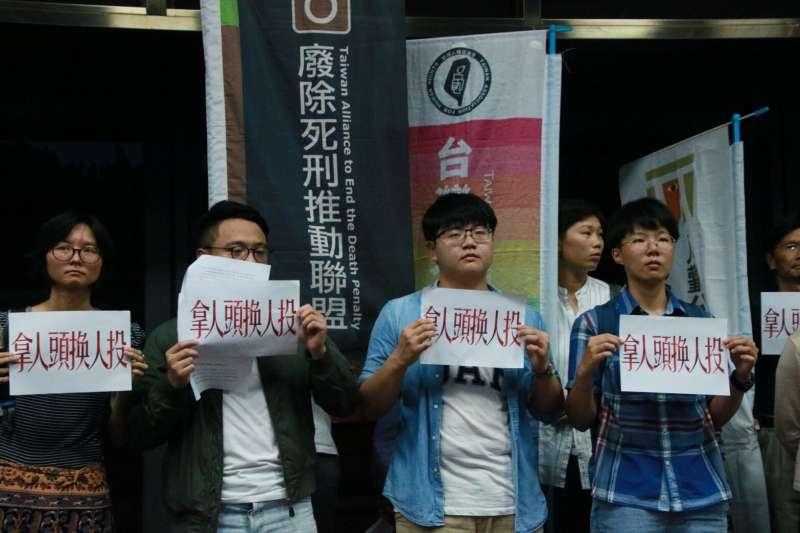 針對蔡政府首次執行死刑,人權團體31日晚間舉行記者會。(台權會提供)