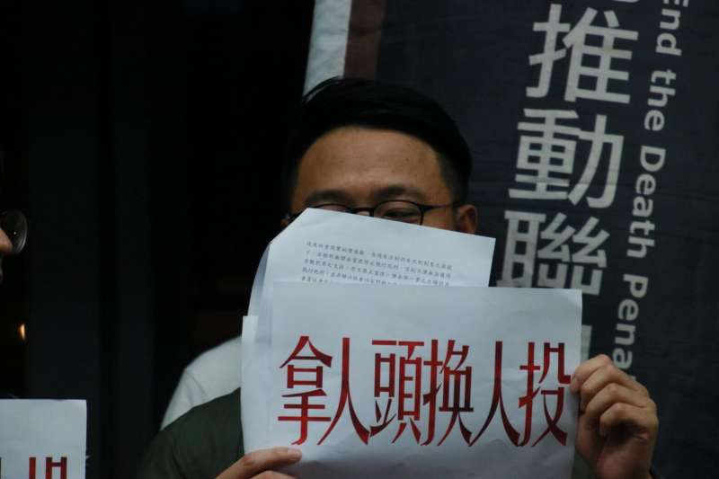 針對蔡政府首次執行死刑,人權團體舉行記者會。(台權會提供)