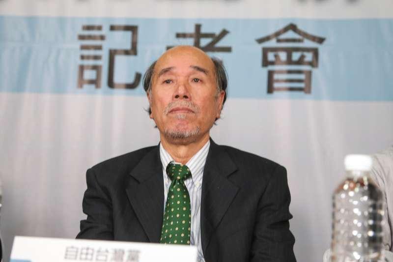 自由台灣黨主席蔡丁貴,出席20180831-喜樂島聯盟「1020全民公投反併吞」記者會。(陳明仁攝)