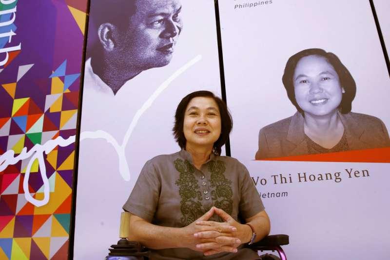 2018年麥格塞塞獎得主:來自越南的武氏黃燕(Vo Thi Hoang Yen)。(AP)