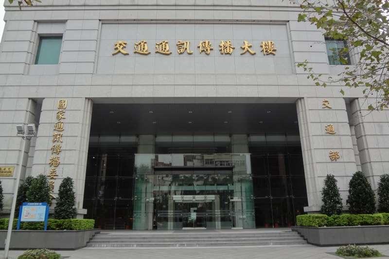 NCC國家通訊傳播委員會(NCC)27日指出,除中天新聞台將遭開罰外,包括TVBS、東森電視台也遭點名。(資料照,取自Solomon203@wikipedia)