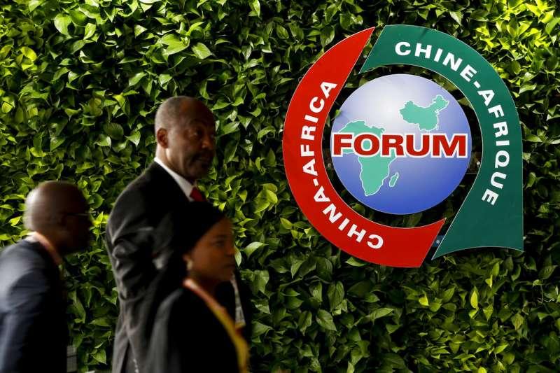 2018年9月3日,北京舉行3年一度的中非合作論壇。(AP)