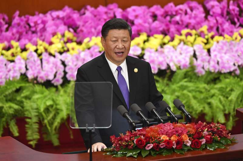 2018年9月3日,中國國家主席習近平出席中非合作論壇,在開幕式致詞。(AP)
