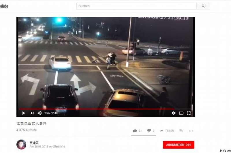 崑山市「反殺案」引起中國民眾的廣泛關注,此案的關鍵之一是街頭視訊採集記錄了一切。(DW)
