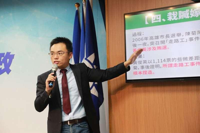 國民黨4日舉行記者會公布對手6大選舉奧步。國民黨發言人洪孟楷表示,其中,前總統馬英九是最大箭靶,另高雄市長選舉是奧步種類最多樣。(取自中國國民黨官網)