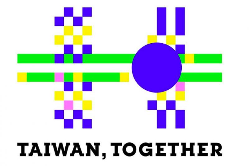 設計師葉忠宜透露,想傳遞的主軸為「台灣共好,Taiwan together」,與導演史蒂芬史匹柏電影《一級玩家》理念有關聯。圖為107年度國慶大會LOGO。(取自中華民國 讚國慶專頁)