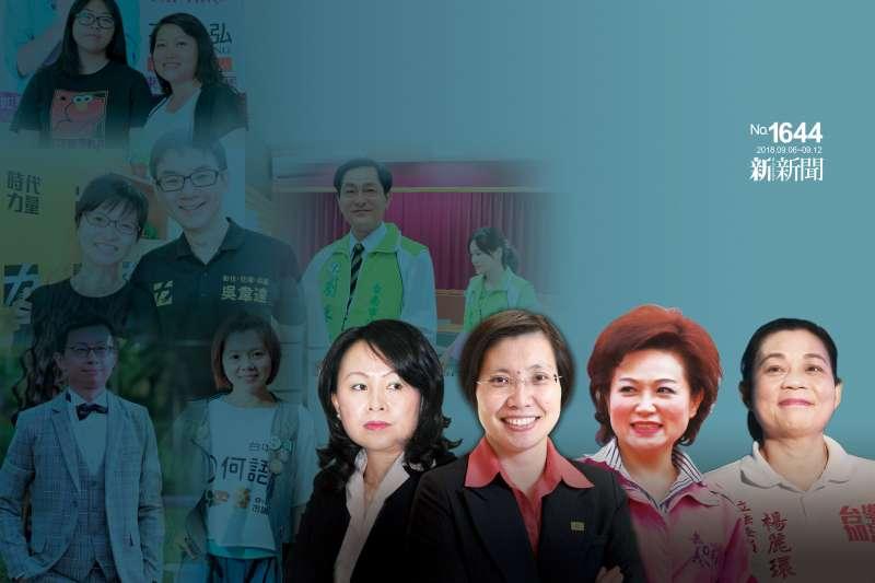 楊麗環、徐欣瑩、蕭淑麗、鄺麗貞,她們讓國民黨主席吳敦義很心煩。(新新聞)