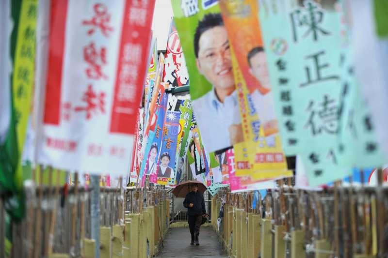 今年年底的九合一選舉,素人參政成為特色之一。(林瑞慶攝)