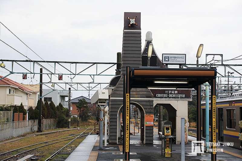 銚子電鐵的起點銚子站,與JR總武本線連接,風車形狀的站房相當醒目。(圖/陳威臣攝影|想想論壇提供)