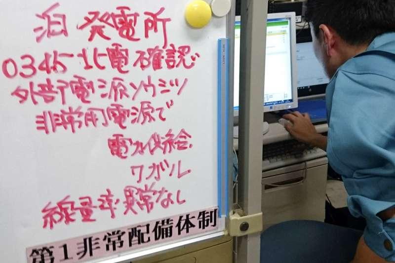 北海道唯一的核能發電廠目前由緊急備用電源供電,預計最多可以支撐一周。(美聯社)