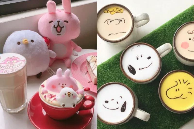 立體拉花近期在國內外各大咖啡廳掀起一股熱潮。(圖/女子學提供)