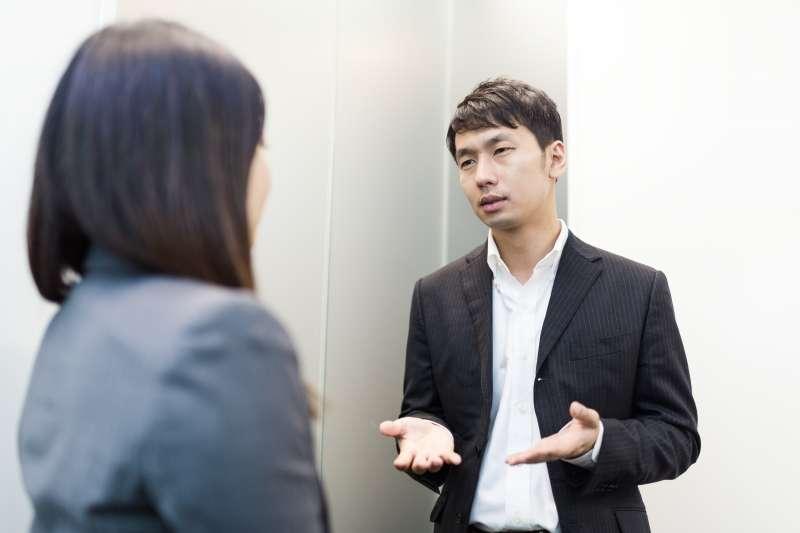 被雇主惡意減薪、降職,該如何救自己?(示意圖非本人/pakutaso)