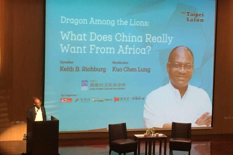 台北沙龍:美國《華盛頓郵報》前記者瑞凱德談中國進取非洲(簡恒宇攝)