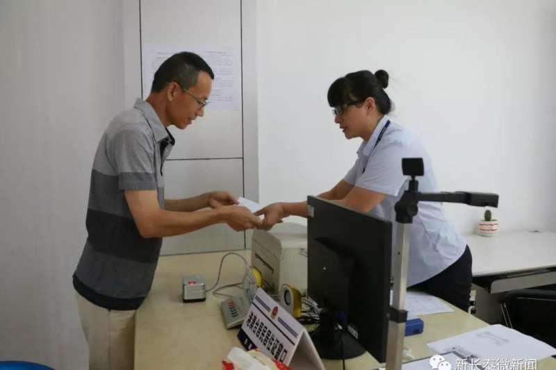 2018年9月1日,福建省長泰縣受理點,為港澳台居民辦理港澳台居民居住證。(長泰新聞網)
