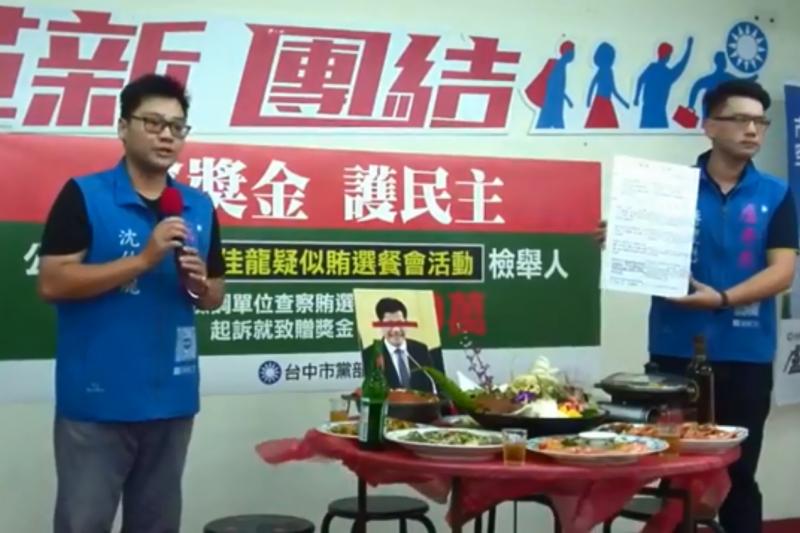 國民黨台中市長候選人盧秀燕陣營11日直播餐會,但因餐桌上擺了一張台中市長林佳龍的照片,好似「祭拜」林,被網友批評「不吉利」。(取自盧秀燕臉書)