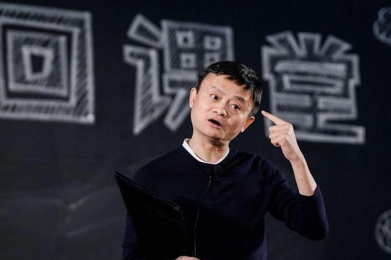 馬雲表示,他希望在卸任董事局主席後回歸教育事業。(圖/BBC中文網)