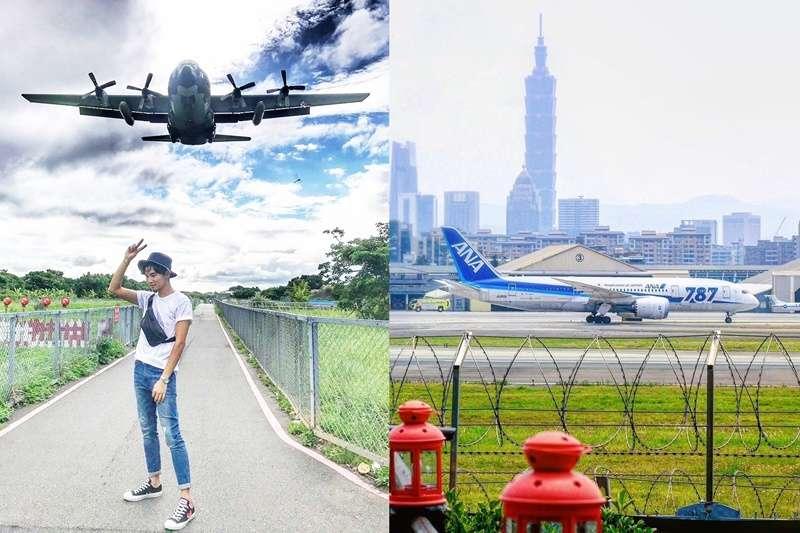 你知道台北哪裡是最佳的賞機景點嗎?這篇文章告訴你5處最佳的賞「機」景點吧!(圖左hsinnan0831@ig|圖右harutw_09@ig/台灣旅行小幫手提供)