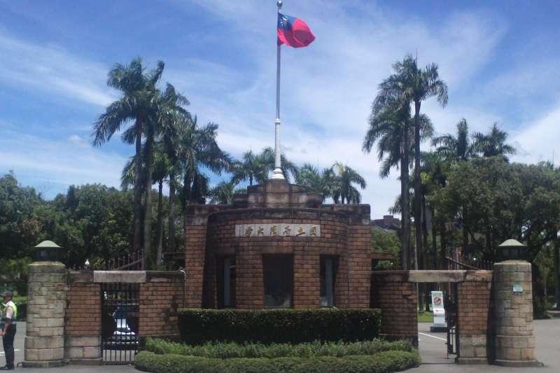 英國泰晤士報高等教育特刊(THE)公布2020年全球最佳大學排行榜,台灣大學排名第120名,大幅上升50個名次。(資料照,取自維基百科)