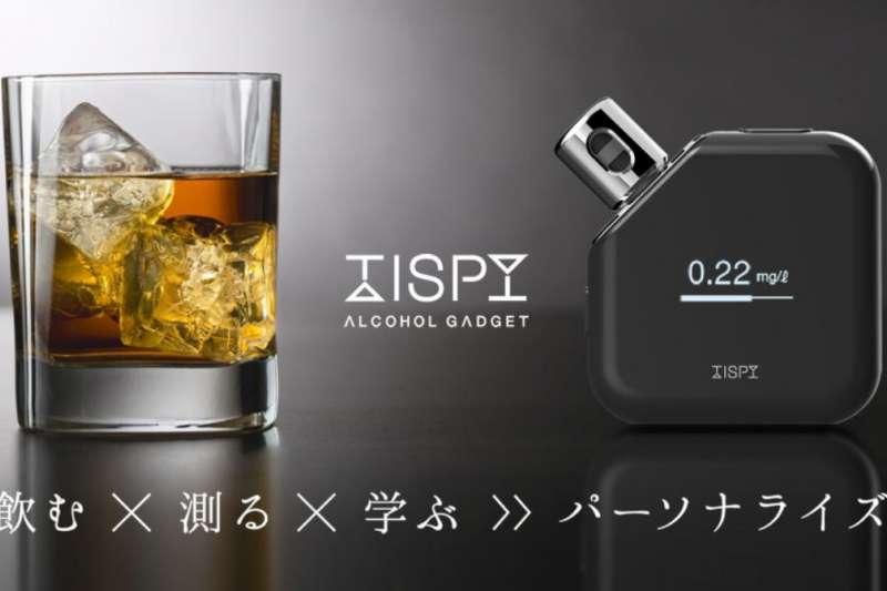 TISPY 智能酒精檢測儀可隨身攜帶,不怕酒喝過量。(圖/翻攝自 TISPY 官網,智慧機器人網提供)