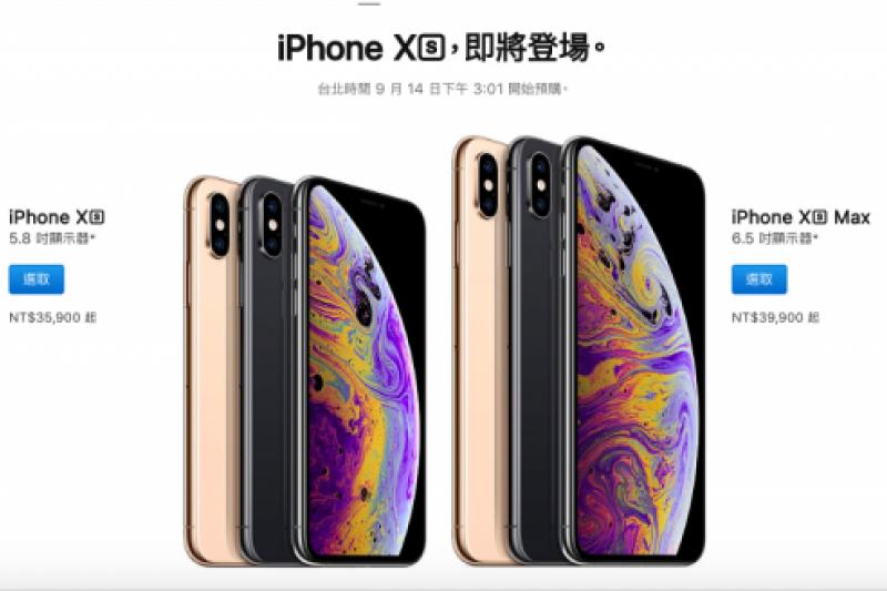 iPhone XS系列新機銷售不如預期,業界觀察,蘋果未來可能推出螢幕下指紋辨識機制,取代FACE ID以節省硬體相關開支。(圖/Apple官網)