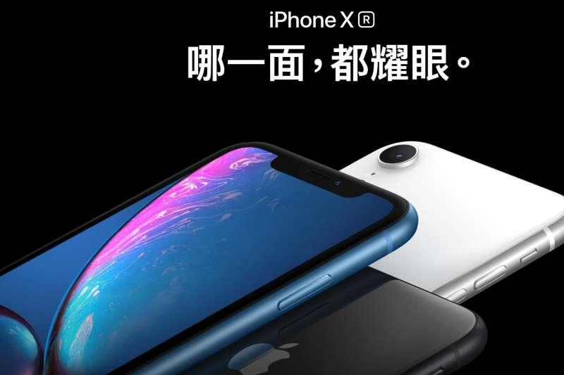 2018年9月12日,蘋果電腦舉行秋季發表會,蘋果台灣官網介紹新款iPhoneXR。(蘋果官網)