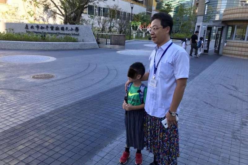 台北市和平實小校長黃志順為聲援「穿裙子的男孩」遭下架事件,特別穿穿裙子在校門迎接師生,以表達其作為教育工作者的理念。(取自網路)