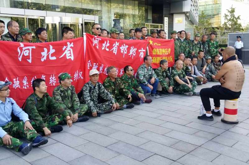 中國老兵維權上訪的事件層出不窮。