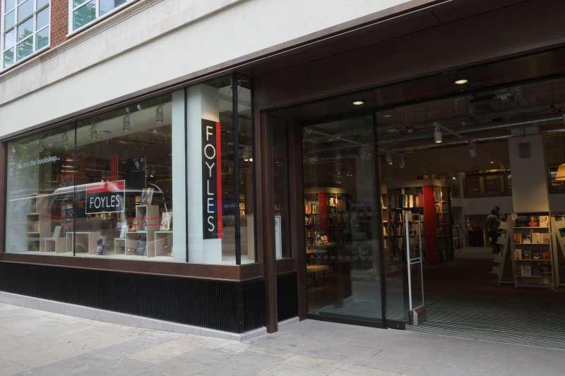 英國書店Foyles與最大連鎖書商水石合併,希望能對亞馬遜(Amazon)等網路書商抗衡。(取自維基百科CC BY-SA 3.0)