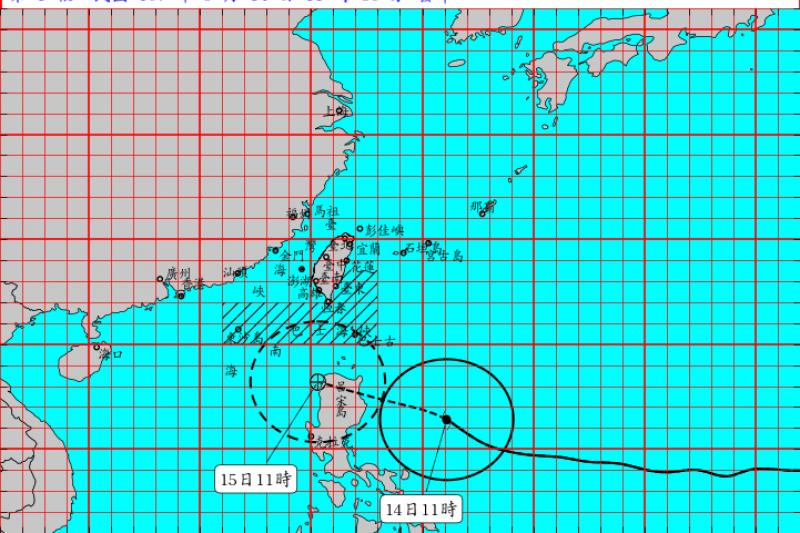 山竹颱風(CWB)