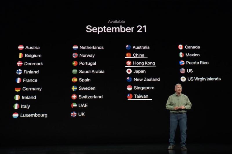 蘋果新品發表會將中國、台灣、香港並列,碰碎中國官媒的玻璃心。