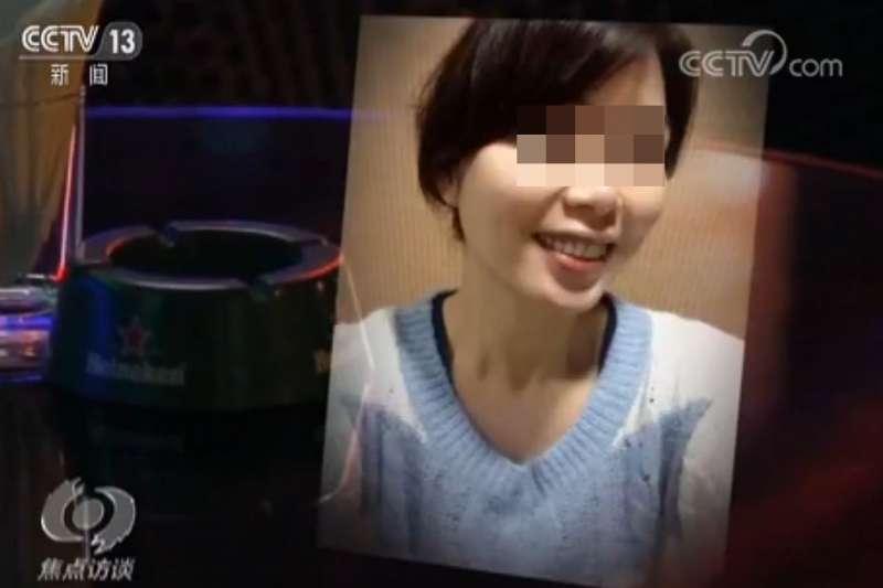陸媒指控台灣軍情局以女間諜色誘陸生換取情報(中國央視)
