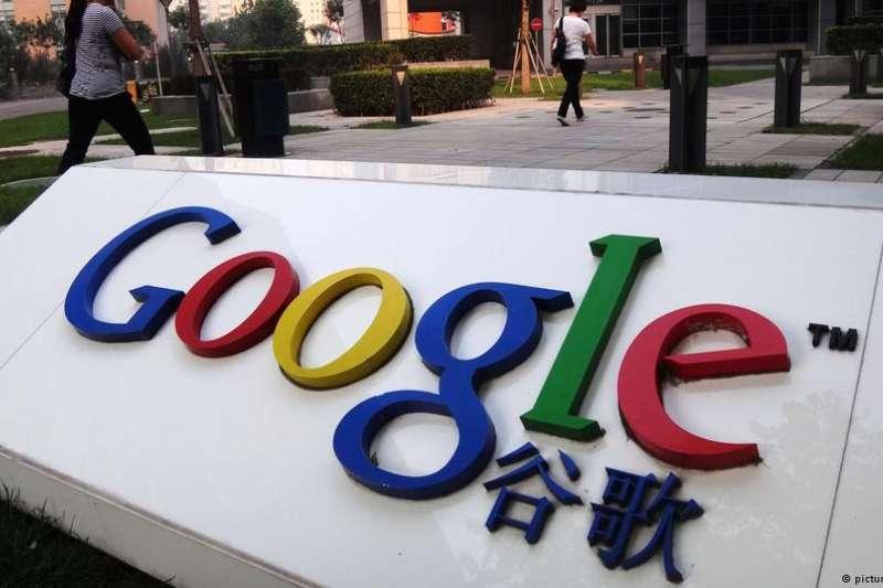 谷歌考慮重新接受中國的審查制度(德國之聲)