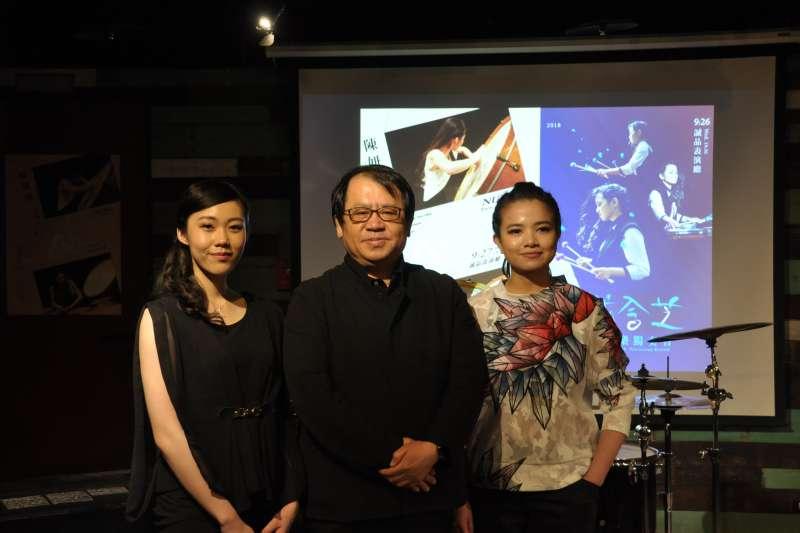 朱宗慶打擊樂團藝術總監朱宗慶(中)18日舉行記者會,向大眾介紹兩位年輕獨奏家。本次將由樂團培訓多年的團員戴含芝(右)、陳妍臻(左),分別於9月26、27日帶來獨奏會。(朱宗慶打擊樂團提供)