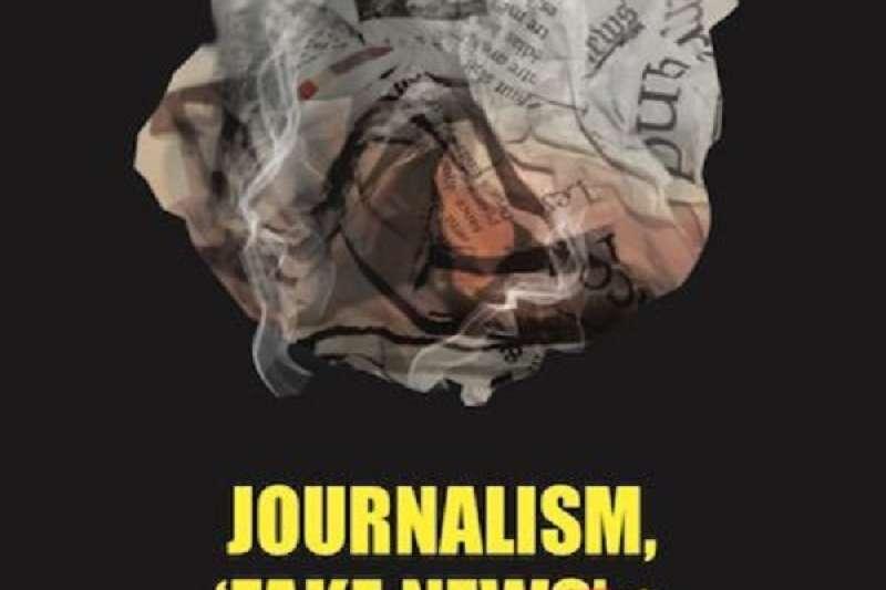 假新聞「除了政府立法與媒體自律,更長期的有效做法是教育。」(取自UNESCO官網)