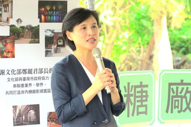 文化部長鄭麗君今天表示,她將離開政府團隊,重新回到民間。(文化部提供)