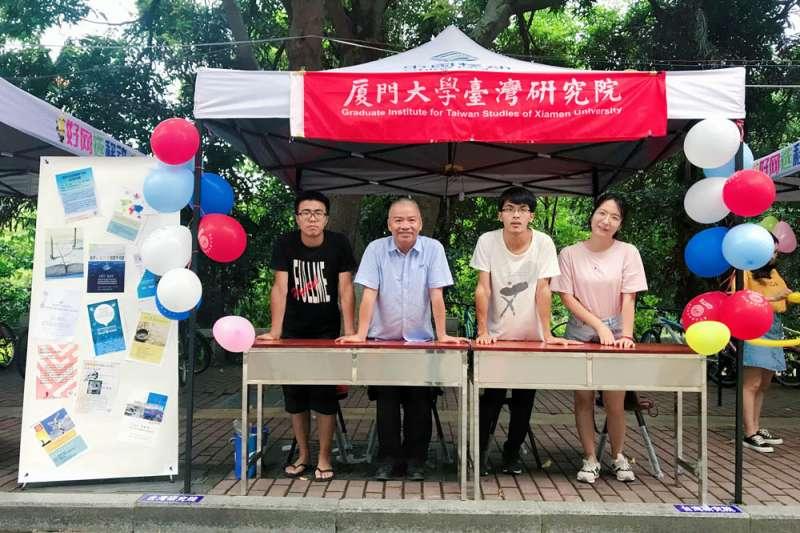 廈大台研所的民進黨研究,仍受北京的主觀結論操控。(翻攝自廈門大學台灣研究院網站)