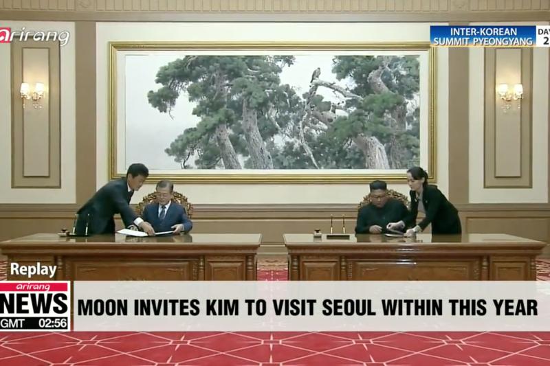 文在寅與金正恩簽署《平壤共同宣言》。
