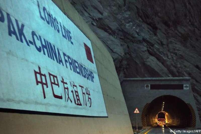 中巴經濟走廊總耗資約570億美元。(德國之聲)