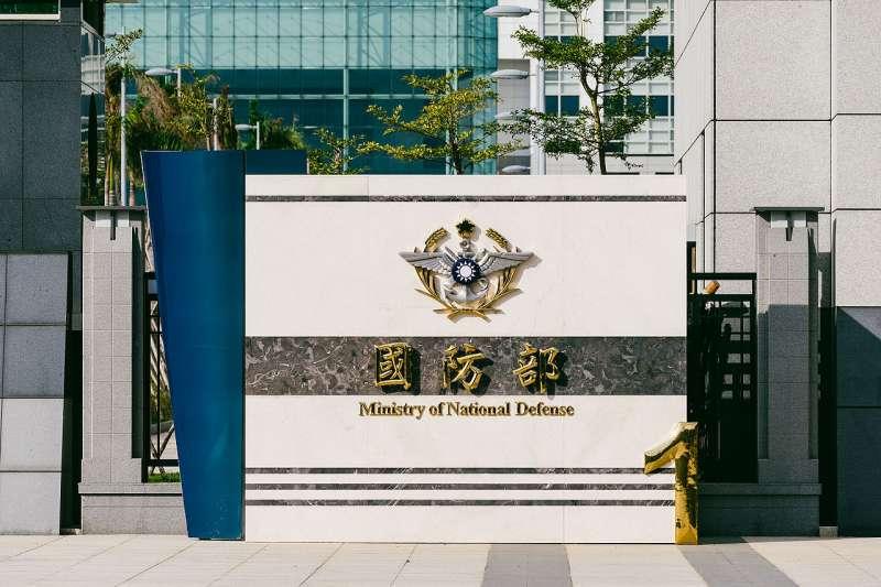 國防部強調,《軍事學校預備學校軍費生公費待遇津貼賠償辦法》適用對象為未按照招生簡章完成軍事學校學業之軍費生,至於《軍士官未服滿最少服役年限志願申請退伍賠償辦法》適用對象,則是未服滿法定役期即申請志願退伍之軍士官。(資料照,取自Wei-Te Wong@Wikipedia/CC BY-SA 2.0)