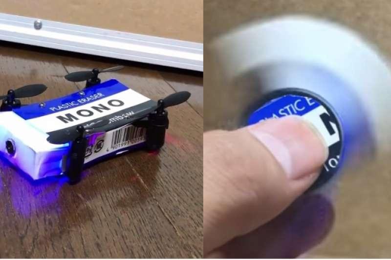 日本 Youtuber「 アイアムマン」將無人機、指尖陀螺、iPod 偽裝成 MONO 橡皮擦。(圖/翻攝自YouTube,智慧機器人網提供)