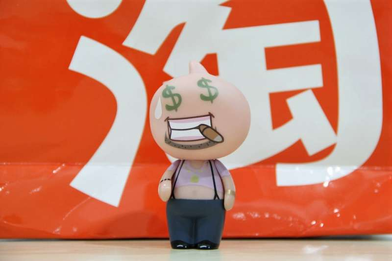 中國雙11購物節落幕,電商業者紛紛誇耀今年業績再創新高,可過半網友都認為他們造假數據,且廣告多到根本是騷擾。(圖/bfishadow@flickr)