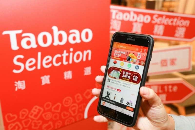 阿里巴巴旗下淘寶近來在台灣市場的攻勢一波接著一波,但採取的主要不是過去兩年台灣電商市場常見的撒錢補貼策略,而是借用了在地夥伴的力量,拉攏特力屋、Line一起打市場。(圖/賀大新攝,數位時代提供)